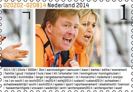 http://collectclub.postnl.nl/postzegelvel-12-5-jaar-huwelijk.html