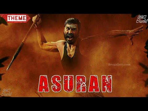 Asuran Bgm - Original Background Theme Music | G.V Prakash Kumar - YouTube  | Music ringtones, Music download, Music