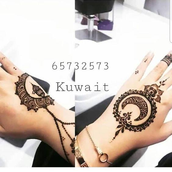 الحناء عجب للحناء في شهر رمضان استقبلي الشهر الفضيل مع اجمل نقوش الحناء نقوش حناءعلى شكل هلال و نجمة م Henna Tattoo Designs Henna Designs New Mehndi Designs
