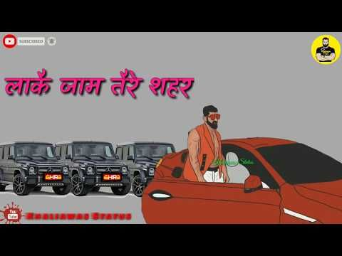 Army Gangwar 2 Sumit Goswami Shanky Goswami Haryanavi Whatsapp Status Army Status 2019 Youtube Mp3 Song Download Music Labels Songs