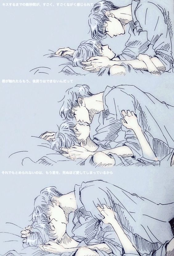 ─ chanbaek ; kiss me.