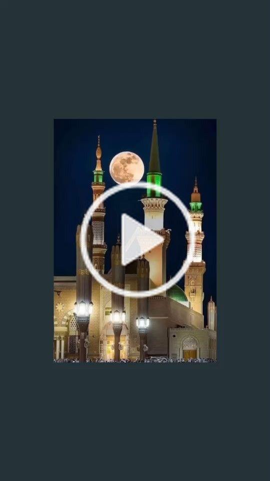 حالات واتس اب Whatsquran1 On Tiktok تحدي تشيستر اكسبلور السعودية رمضان Quran In 2020