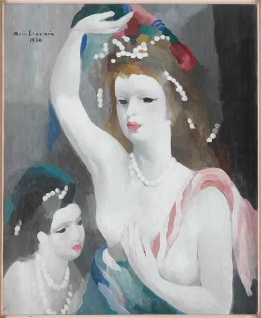 Judith Laurencin Marie 1883 1956 Nantes Musee D Arts Reunion
