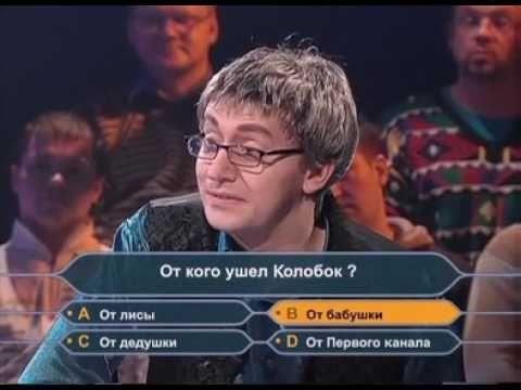 Bolshaya Raznica Kto Hochet Stat Millionerom Youtube Serialy Raznoe Geroi