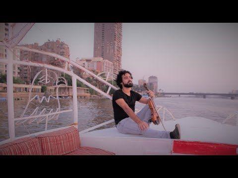 Wahashtini Amr Diab وحشتيني عمرو دياب بكمانجة أحمد منيب Youtube Music Soul
