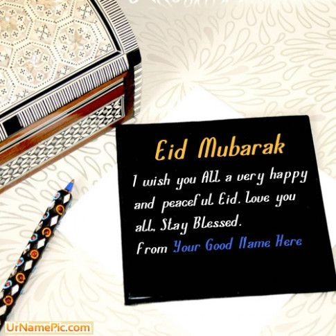 12 Eid Card Free Name Pictures Happy Eid
