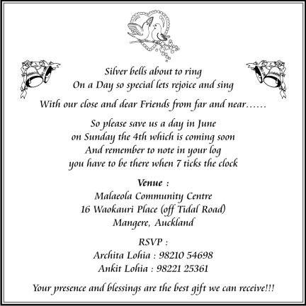 Sample Of Silver Wedding Invitations Wedding Party Invites 25th Wedding Anniversary Invitations Indian Wedding Invitation Cards
