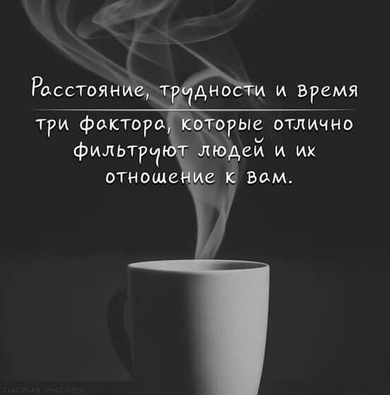 Pin By Zhzhzh Uuu On So Smyslom I Bez Words Words Of Wisdom Wisdom