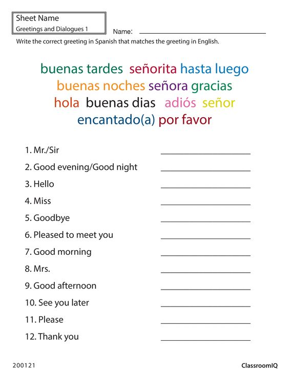 {Spanish greetings matching classroomiq spanishworksheets – Spanish Greetings Worksheet
