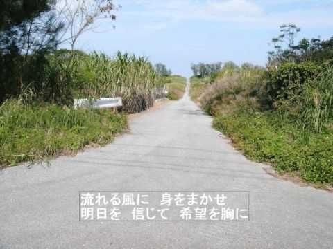 七夕 歌 英語