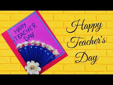 Diy Teachers Day Card How To Make Teacher Day Card Griting