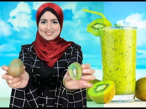 هذه هي الهدية التي منحنا الله إيانا لعلاج أعظم الأمراض الكيوي يصنع المعجزات عند أكله هكذا Youtube Fruit Watermelon Food