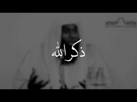 ثمرة ذكر الله للشيخ بدر المشاري حالات واتساب دينية Youtube Neon Signs Youtube