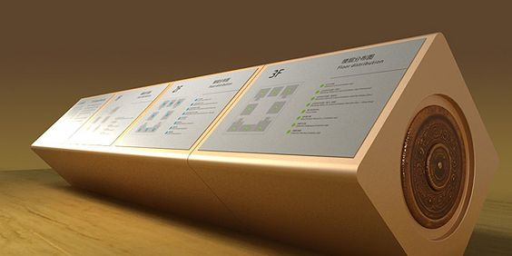 导视系统设计-海右博纳—