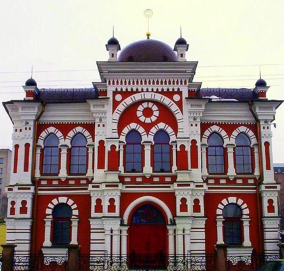 The famous Podil Synagogue Ukraine