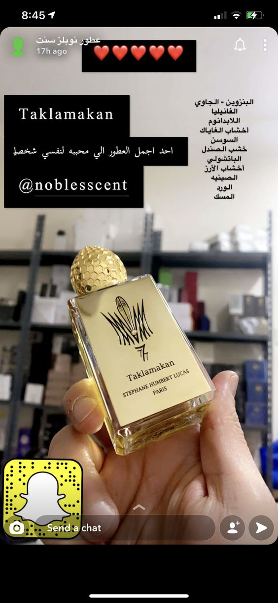 Pin By Samar Anan On عطور فرنسية In 2021