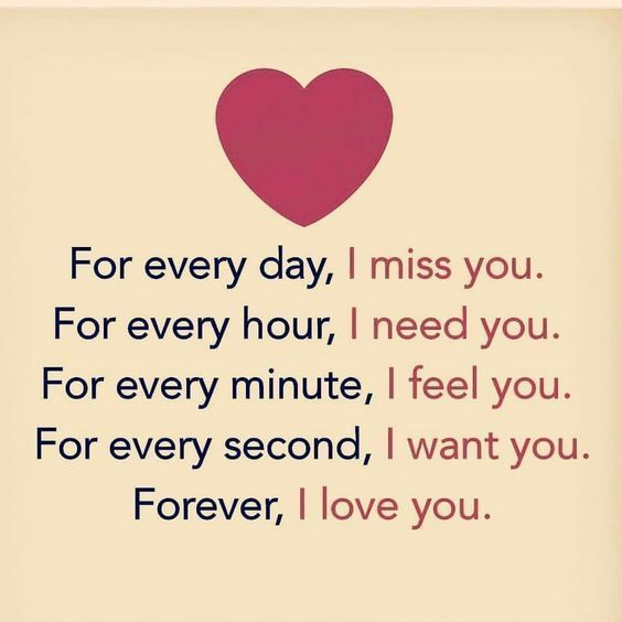 Forever I Love You Love Quotes For Girlfriend Love Yourself Quotes Sweet Love Quotes