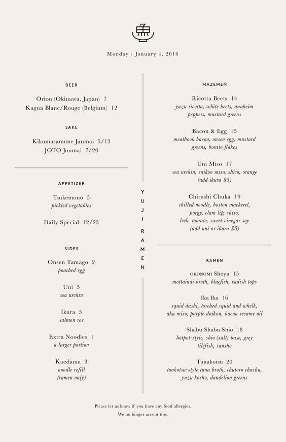 Restaurant Menu Design Simple And Modern With Images Cafe