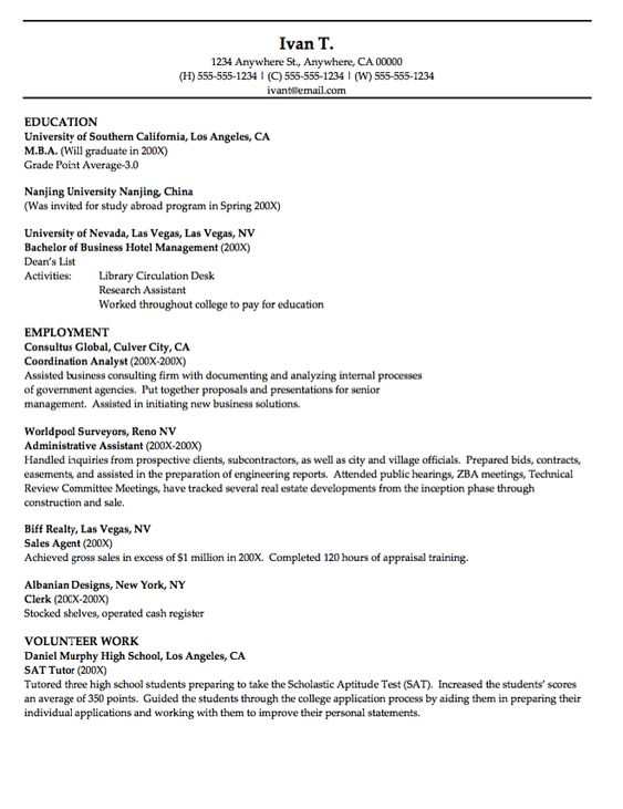 Coordinator Analyst Resume CV -    resumesdesign - sat tutor sample resume