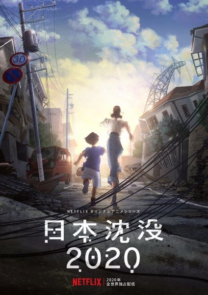 Pin By Watch Ceera On Anime Watching Watched List Anime Japan Japan Netflix Original Anime