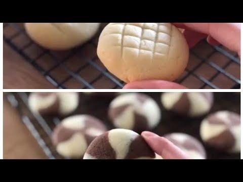 بسكويت بسكريم التركى وصفتين ولا أروع بسكريم بالشوكولا و بسكريم المحشو نوتيلا Biscuit Biskrem Youtube Cooking Food Breakfast