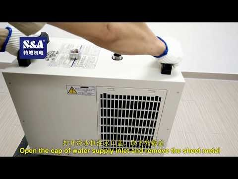 Industrial Refrigeration Water Cooled Chiller Model Cw 5200 Is