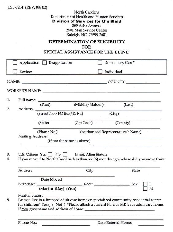 Rental Verification Form | Printable Agreement | Pinterest