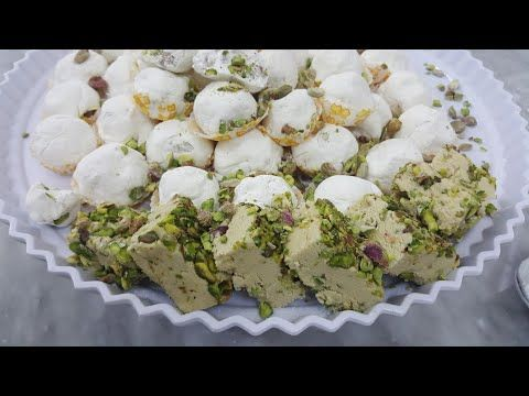 المقادير ٣٠٠غرام لوز مطحون ٣اكواب مقاس سعة الكوب ٢٥٠مل ٣٤٠غرام سكر بودرة كوبين ونص ١٠٥ غرامات شراب ال Lebanese Recipes Middle Eastern Desserts Cooking