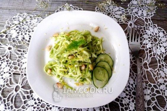 Рецепт «спагетти» из кабачка с заправкой из авокадо