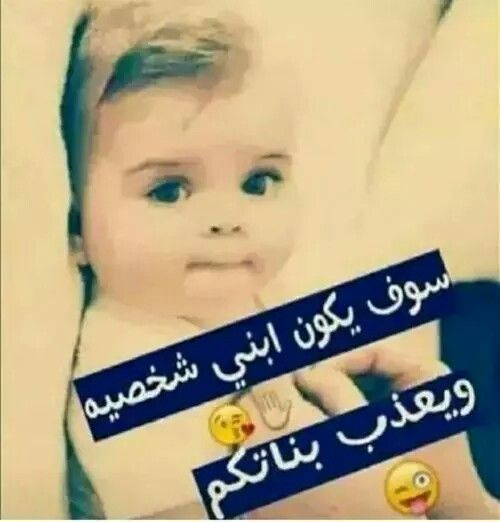 حبيبي ي ماما ♡
