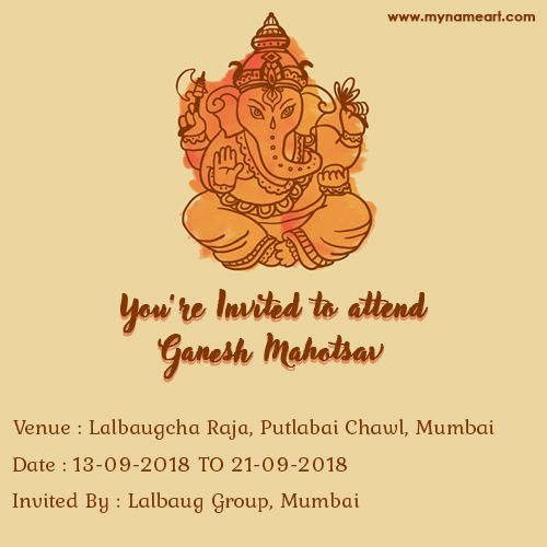 Are You Plan To Celebrate Ganesh Mahotsav And Invite Your Friend And Family For The Praye Ganpati Invitation Card Invitation Card Sample Online Invitation Card
