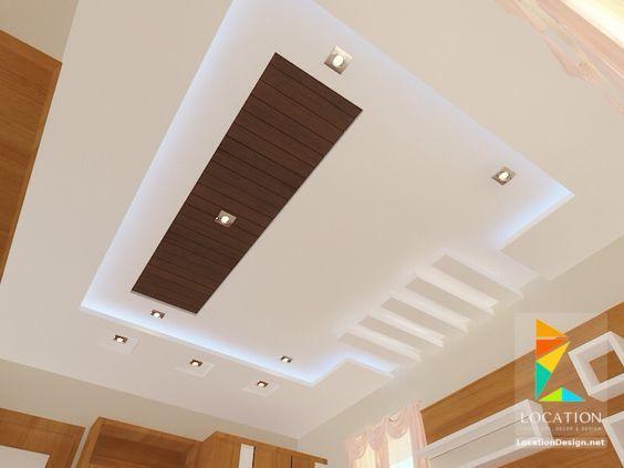 ديكورات جبس اسقف راقيه 2018 تصميمات جبسيه للشقق المودرن لوكشين ديزين نت Ceiling Design False Ceiling Design False Ceiling