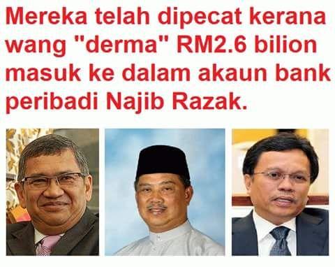 'Saya tahu wang RM2.6 bilion dalam akaun Najib Razak'