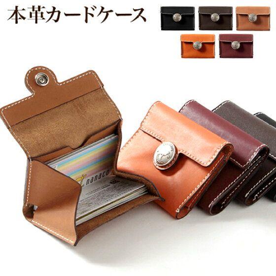 楽天市場 大量収納カードケース 本革製 レザーカードケース がばっと開いて探しやすい 20枚 メンズ レディース ユニセックス かわいい おしゃれ 可愛い お洒落 ポイントカード クレジットカード 雑貨micke Micke レザー 財布 小さめ レザーの財布