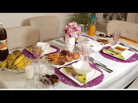 مائدة افطار يوم 17 من رمضان قلب اللوز بريك بدوق المحاجب عصير منعش وقضبان مشاوي Youtube Table Settings Table