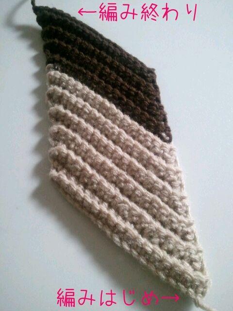 アクリル たわし うずまき かぎ針 編み 図