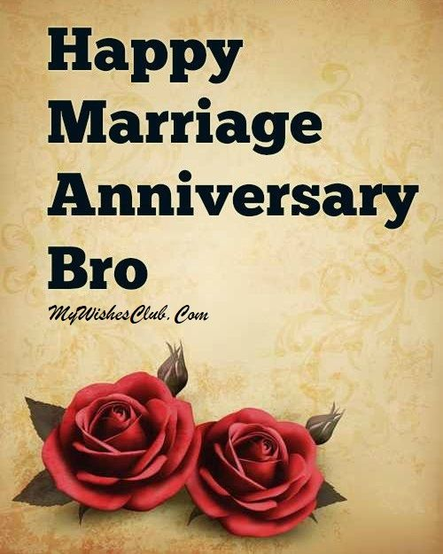 Anniversary Wishes For Brother Wedding Anniversary Wishes Happy Wedding Anniversary Wishes Anniversary Wishes Message Wedding anniversary wishes in telugu. happy wedding anniversary wishes