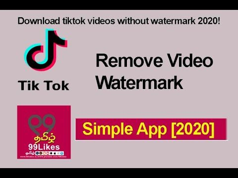 Download Tiktok Videos Without Watermark In Tamil Best Tiktok Video Downloader App 2020 Youtube Video Downloader App Video App