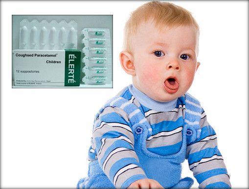 كافسيد باراسيتامول لبوس فوائده واعراضه الجانبية Children Baby Face Blog