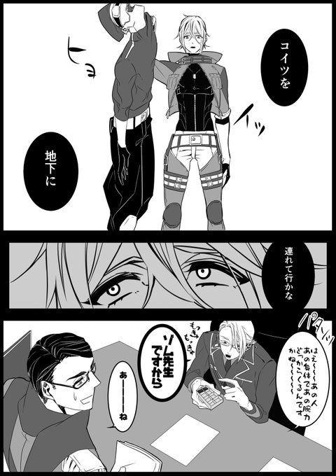 ゾム 総受け 小説