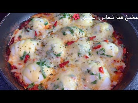 Pin On المطبخ السوري