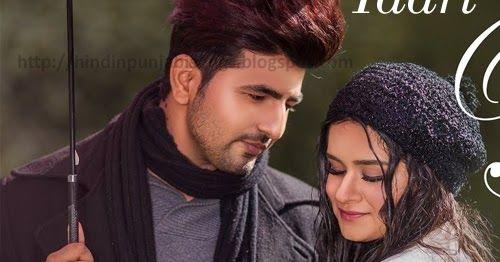 Pin On Punjabi Song Lyrics