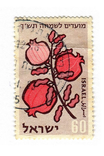postage stamp | Art and crafts | Pinterest | Israel, Postage Stamps