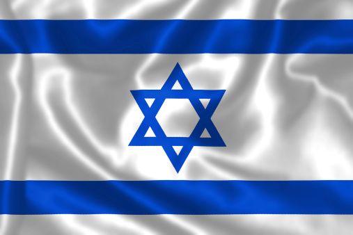 Land Of Israel National Symbols Of Israel National Flag National Symbols National Flag Israel Flag