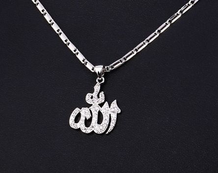 """Allah"" Fashion Necklace with Cubic Zirconia"