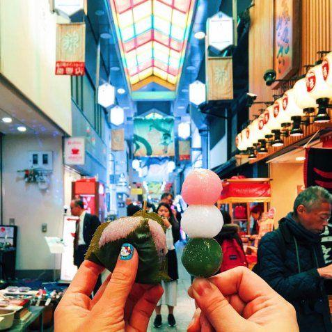 Sakura snacks, Κιότο, Ιαπωνία