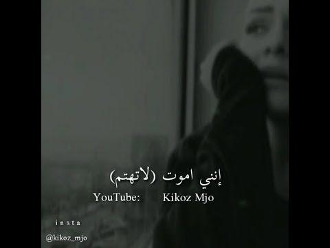 كلام يجبر الخاطر Arabic Quotes Beautiful Arabic Words Wisdom Quotes Life