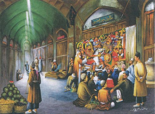 پرده خوانی در بازار اثر رضا حمیدی Battle Of Karbala Painting Historical Painting