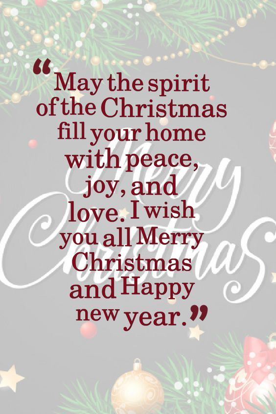 50 Top Merry Christmas Quotes Images Wallpapers 454652524885203560 Merry Christmas Quotes Christmas Quotes Images Christmas Eve Quotes