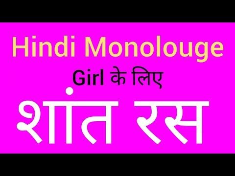 Hindi Young Female Scripts Youtube Acting Scripts Acting